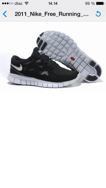 011213_NikeFreeRunning2011