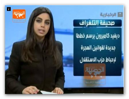 250814_SaudiArabien_nyhedsoplaeser_kvinde